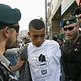 Palestinian activist arrested in Jerusalem Photo: AFP