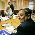 Rough seas. Barak Photo: AFP