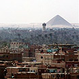 Uranium traces found in Egypt (Archive) Photo: AP