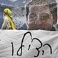 Bargaining chip. Shalit Photo: AP