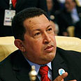 Chavez. Friendly with Iran Photo: AP