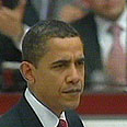 Softening up? Obama Photo: CNN