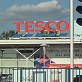 Official apology. Tesco store (archives) Photo: Erez Erlichman