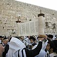 Prayers at Western Wall Photo: Reuters