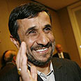 Vile. Ahmadinejad Photo: Reuters