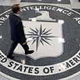 CIA headquarters Photo: AFP