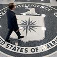 CIA headquarters Photo: AFP