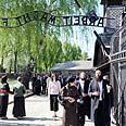 Auschwitz Photo: Moshe Milner, GPO