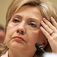 Clinton has message for Israel Photo: Reuters