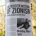 The flyer Photo: Noam Galai