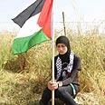 Palestinian flag Photo: Ido Erez