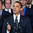 Obama. Israelis stunned Photo: AFP