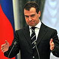 Russia's Medvedev, to sign new pact with US Photo: AFP