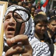 Palestinian propaganda campaign Photo: AFP