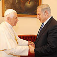 Netanyahu meets pope Photo: Moshe Milner, GPO
