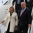 Netanyahu, wife Sarah arrive in Washington Photo: GPO