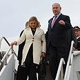 Bibi and wife Sara (archives) Photo: GPO