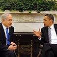 Obama pressuring Netanyahu for further groundbreaking concessions Photo: Moshe Milner, GPO