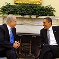 Obama and Netanyahu Photo: Moshe Millner, GPO
