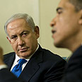 Netanyahu with Obama on Monday Photo: AFP