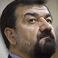 Mohsen Rezaei Photo: Reuters
