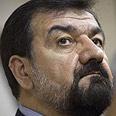 Mohsen Rezaei Photo: Reuters
