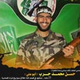 One of the 'innocent' victims Photo: Hamas website
