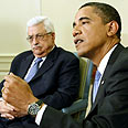 'Perpetuating internal rift.' Abbas with Obama Photo: Reuters