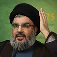 Hezbollah chief Hassan Nasrallah Photo: AFP