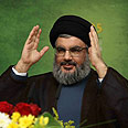 Clear violation. Hezbolla's Hassan Nasrallah Photo: AFP