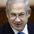 'peace with security.' Netanyahu Photo: AP