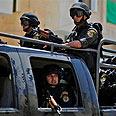 PA forces in Qalqilya Photo: AP