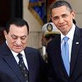 Obama with President Mubarak in Cairo Photo: AP