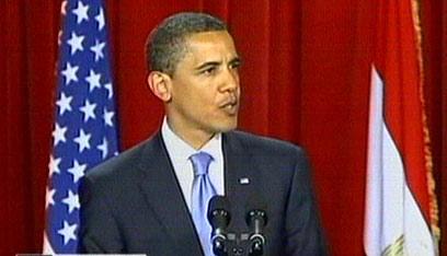 Obama's Cairo speech (Archive photo: CNN)