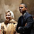 Obama and Clinton in Cairo last week Photo: AP