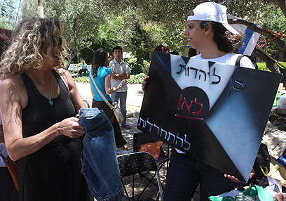 Seculars protest in Kiryat Yovel (Photo: Gil Yohanan)
