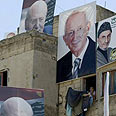 Campaign signs in Beirut Photo: Reuters