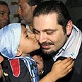 A victorious Hariri celebrates Photo: Reuters