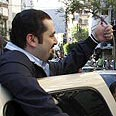 Saad Hariri celebrates victory Photo: Reuters