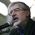 Mousavi spends $30-40 million on campaign Photo: AP