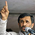 Ahmadinejad. Won't disclose details Photo: AP