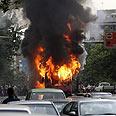 Violence in Tehran Photo: AP
