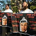 Protestors outside Netanyahu's speech Photo: Yaron Brener