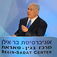 Netanyahu - Yes to two states Photo: Avi Ochion, GPO