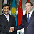 Medvedev with Iranian President Ahmadinejad Photo: AP