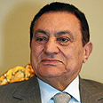 Mubarak. Cannot commit to a date Photo: AFP