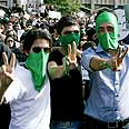Rally in Iran Photo: Reuters