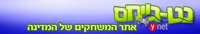 לוגו נטגיימס
