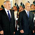Kazakh President Nazarbayev (L) with Peres Photo: AFP