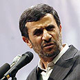 Ahmadinejad. Propaganda? Photo: AP
